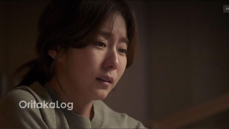 韓国ドラマ「結婚契約」視聴感想
